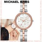 美國代購 Michael Kors 精品女錶 MK4452