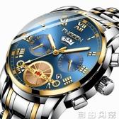 男士韓版潮流2020新款精鋼帶日歷非機械防水石英錶學生手錶男  自由角落