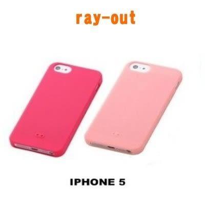 ☆愛思摩比☆ ray-out iPhone5 粉彩矽膠套 保護殼 保護套