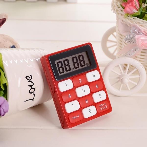 日本LEC廚房計時器提醒器創意定時器秒表電子正倒計時器可愛鬧鐘