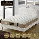 【多瓦娜】諾雅度名床-赫爾本記憶棉蜂巢式獨立筒床墊/雙人5尺-150-56-B