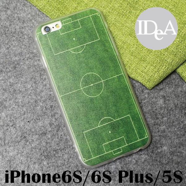 IDEA iPhone5S 6S Plus綠茵足球場蠶絲紋TPU手機保護套 硬背全包軟邊殼 FIFA 世界杯足球賽 原創特色