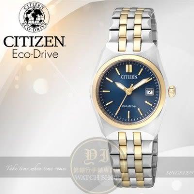 CITIZEN日本星辰Eco-Drive復古光動能腕錶-金/藍/26mm EW2294-61L公司貨/禮物/田馥甄