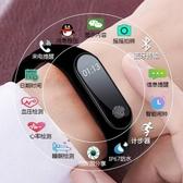 超爽韓版智慧手環藍芽學生鬧鐘女兒童計步手錶表電子飾品運動男士  koko時裝店