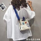 小包包女新款夏季帆布單肩斜挎包潮韓版時尚個性少女寬肩帶包 創意家居生活館