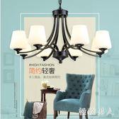吊燈 現代簡約風格餐廳燈具簡歐歐式鄉村臥室鐵藝大氣燈飾TA1087【極致男人】