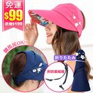 【$99免運】花朵遮陽帽 空頂帽 防曬帽 P6338