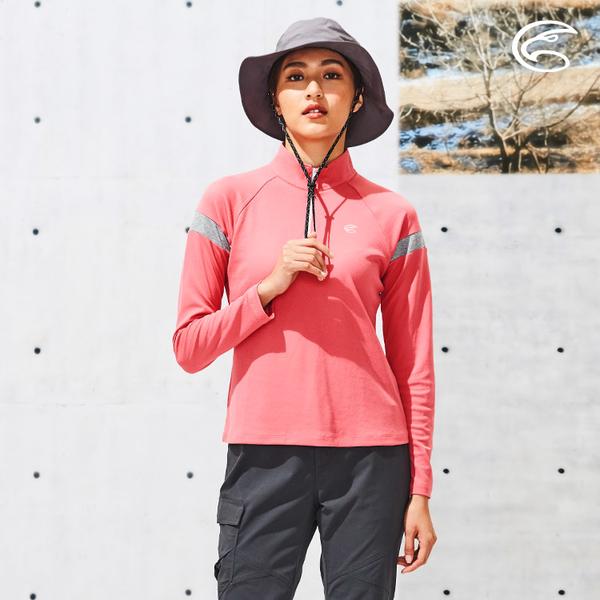 ADISI 女半門襟涼感智能纖維速乾長袖上衣AL2111139 (S-2XL) / 吸濕排汗 快乾 單向導濕 涼感 排汗衣