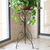 歐式綠蘿花架子鐵藝單層地面客廳落地陽臺室內外吊蘭植物花盆花架