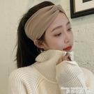 髮帶 復古針織髮帶女網紅潮酷外出韓國洗臉綁髮日常外戴頭箍頭飾寬頭巾 【618 購物】