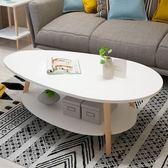 茶几 北歐雙層茶幾小戶型現代客廳桌子簡約茶桌創意沙發邊幾角幾小圓桌  YTL