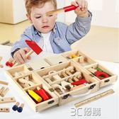 益智仿真兒童工具箱過家家玩具套裝男孩維修木制修理木質智力 3C優購