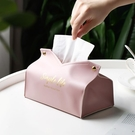 紙巾盒 網紅紙巾盒家用客廳輕奢餐巾紙盒北歐風格創意抽紙盒高檔簡約【快速出貨八折搶購】