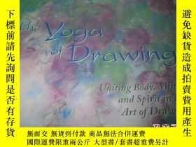 二手書博民逛書店the罕見yoga of drawing--20開外文原版--似