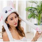 抖音同款 兔子帽子豎耳帽毛絨 【庫奇小舖...