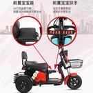 新款小型電動三輪車家用女士接送孩子代步車...