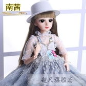 克時帝芭比60厘米cm大號超大洋娃娃女孩公主單個玩具套裝大禮盒衣Ps:無音樂套1款