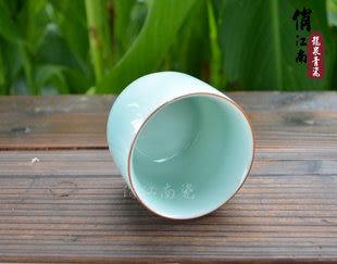 龍泉青瓷 陶瓷茶杯