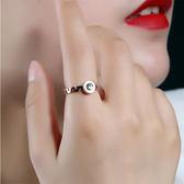 【5折超值價】時尚精美特色紋路鑲鑽造型鈦鋼女款戒指