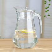 萬聖節大促銷 家用2L耐熱高溫玻璃涼茶扎壺冰箱水杯大容量晾冷水瓶盛涼白開水壺
