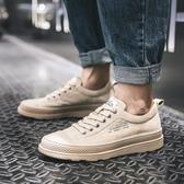 皮鞋 2019新款秋季男鞋韓版潮流板鞋男生休閒鞋皮鞋百搭鞋子男潮鞋 果寶時尚