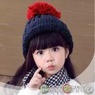 兒童嘻哈拚色毛球針織保暖毛帽 【0602...