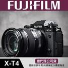 【公司貨】FUJIFILM X-T4 單機身 靜態動態皆宜 機身防震 快速對焦 富士 XT4 屮R3