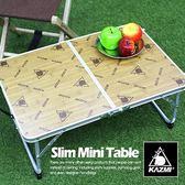 KAZMI 迷你折疊桌 /K5T3U001/戶外野餐桌/摺疊桌/休閒桌椅/桌遊/遊戲桌