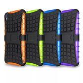 88柑仔店~HTC Desire 820輪胎纹手機殼 820 帶支架防摔殼防滑手機保護套