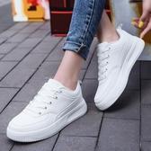 大號女鞋運動鞋大碼小白鞋女40-41-42-43-44碼旅游鞋百搭休閒板鞋 全館免運