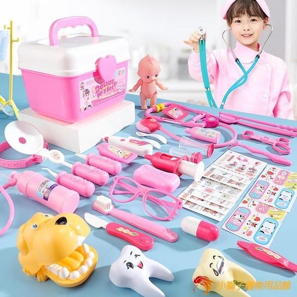 小醫生玩具套裝女孩醫療箱護士兒童打針過家家男孩聽診器寶寶工具【小獅子】