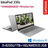 【Lenovo】 IdeaPad 330S 81F500JDTW 15.6吋i5-8250U四核1TB+Intel Optane 16G雙碟2G獨顯Win10筆電