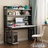 快速出貨 書桌 電腦桌台式桌家用 學生寫字台雙人書桌書架組合一體桌子 簡約【全館免運】