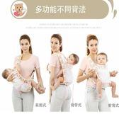 傳統四爪嬰兒背帶 寶寶小孩背巾前抱式後背老式秋季透氣輕便抱帶【優惠兩天】