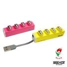 【不干擾】4 埠USB 2.0 HUB集線器(SH-H809)