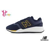 New Balance 247運動鞋 成人女款 休閒運動鞋 慢跑鞋 大童可穿 零碼出清 P8413#藍色◆OSOME奧森鞋業