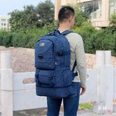店慶優惠兩天-旅行包男帆布後背包旅行超大容量行李包可擴容旅游多功能戶外登山包