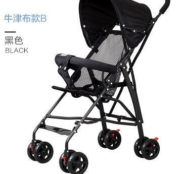 超輕便攜嬰兒推車簡易摺疊