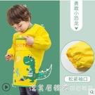 KK樹寶寶罩衣薄款男童飯兜防水反穿衣吃飯兒童圍裙圍兜女童畫畫衣 蘿莉新品