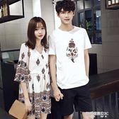 不一樣的情侶裝夏裝2019新款韓版短袖t恤男roora沙灘女裙子洋裝  凱斯盾數位3C
