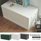 收納箱 收納 塑膠櫃 摺疊收納【R0134】 FB-6432貨櫃收納椅 樹德 MIT台灣製 完美主義