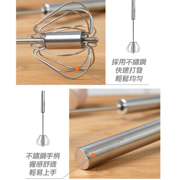 不鏽鋼半自動按壓旋轉攪拌器 打蛋器 ULA6119