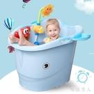 兒童洗澡桶大號嬰兒浴盆寶寶洗澡盆加厚可坐沐浴桶新生兒泡澡桶 LJ6633【極致男人】
