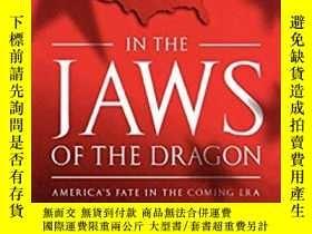 二手書博民逛書店In罕見the Jaws of the DragonY24742