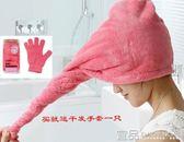 浴帽韓國成人干發帽女吸水干發巾加厚浴帽擦頭發速干毛巾包頭巾 免運 宜品