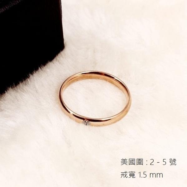 316L醫療鋼 弧形單小鑽 戒指指節戒尾戒-銀、玫瑰金 防抗過敏 不退色