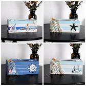 北歐紙巾盒簡約餐廳家用木質臥室方形抽紙盒