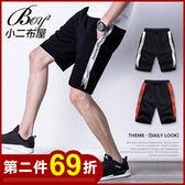 短褲 側邊手刷線條鬆緊褲頭運動褲【NZ71802】