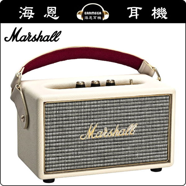 【海恩特價 ing】MARSHALL KILBURN 復刻經典 藍牙喇叭 英國搖滾經典 藍牙喇叭 奶油白 公司貨保固