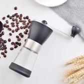 家用手搖咖啡磨豆機手動一體杯小型日本手沖研磨機迷你商用粉碎機IP4596【雅居屋】
